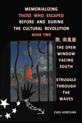 Memorializing Those Who Escaped Before and During the Cultural Revolution-Book2: The Open Window Facing South - Struggle Through the Waves (Volume 2)