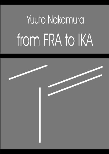 From FRA to IKA (German Edition)