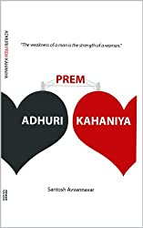 Adhuri Prem Kahaniya (Incomplete Love Stories) : The weakness of a man is the strength of the woman (English Edition)