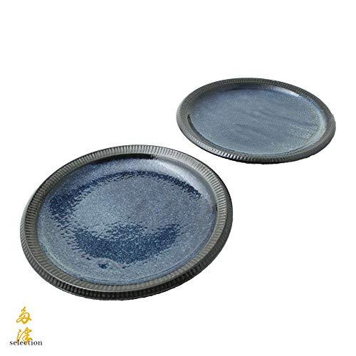 - Minoyaki Premium Quality Japanese Ceramic Deep Sea 10