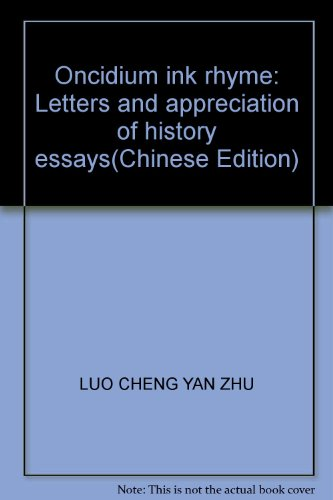 Oncidium ink rhyme: Letters and appreciation of history essays(Chinese Edition)