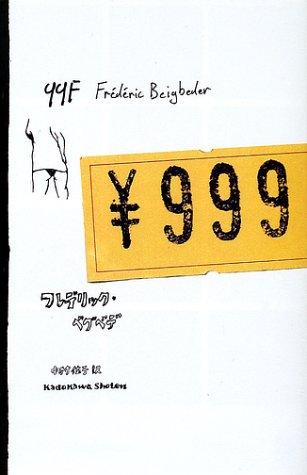 ¥999 BOOK PLUS
