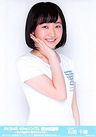 石田千穂ちゃんのモバメを登録してみた結果wwww