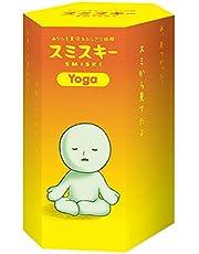 smiski yoga
