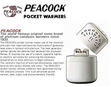Hakkin Warmer PEACOCK B/éb/é Taille Mini POCKET HAND WARMER 20 Heures