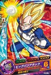 Dragon Ball Heroes Promo GDPBC1-03