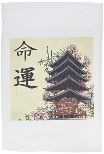 3dRose fl_116193_1 Beautiful Japanese Pagoda with Pink Sakura and Bamboo Destiny Luck Kanji Symbols Asian Design Garden Flag, 12 by 18-Inch