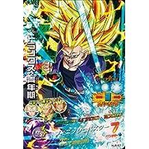 Dragon Ball Heroes JM05 series / HJ5-57 trunks: adolescence SR