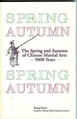Spring Autumn: The Spring and Autumn of Chinese Martial Arts - 5000 Years -