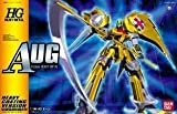 Heavy Metal L-Gaim 1/144 HGHM Oji Heavy Metal coating Ver.