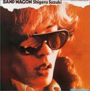 Band Wagon Shigeru Suzuki Vinyl