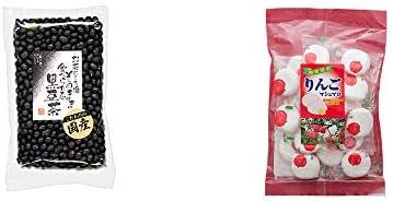[2点セット] 国産 黒豆茶(200g)・信州りんご100%使用 りんごマシュマロ(110g)