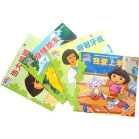 Price comparison product image Dora the Explorer Series 1: grow up happy (Set of 4) (DVD-ROM)(Chinese Edition)