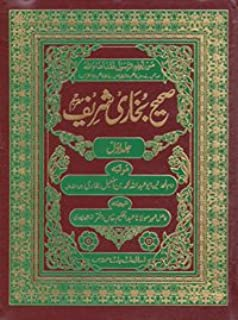 Sahih Bukhari Sharif In Urdu Pdf