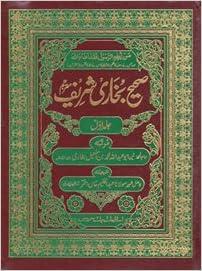 Sahih Bukhari Volume 1 In Urdu Pdf