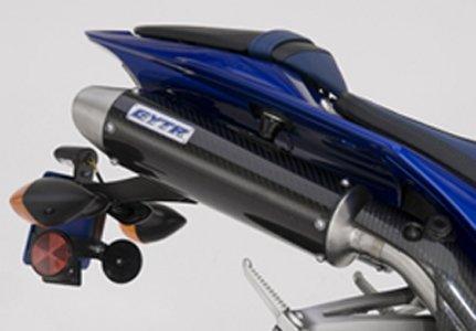 Yamaha 14B-E47A0-V0-00 GYTR Carbon Fiber Dual Slip-on Muffler for Yamaha YZF-R1 ()