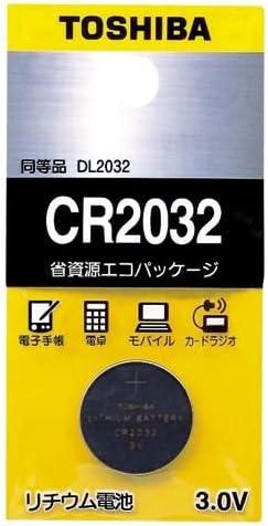 東芝 リチウム ボタン電池 CR2032EC 10個セット