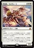 マジック・ザ・ギャザリング 保護者、リンヴァーラ(神話レア) / ゲートウォッチの誓い(日本語版)シングルカード OGW-025-M