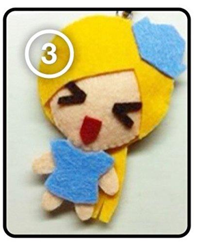 [SJ Super Junior Shingdong - Britney Good Friends SS4 [Fancy Costume] KPOP Handmade Doll Keychain] (2ne1 Kpop Costumes)