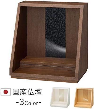 村上クラフト 想 -sou- 仏壇 本体のみ 手元供養 オープン型 ミニ仏壇 日本製 (ウォールナット)