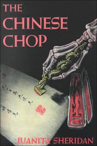 Chinese Chop - 2