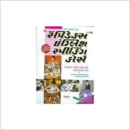 Rapidex English Speaking Course Gujarati Pdf