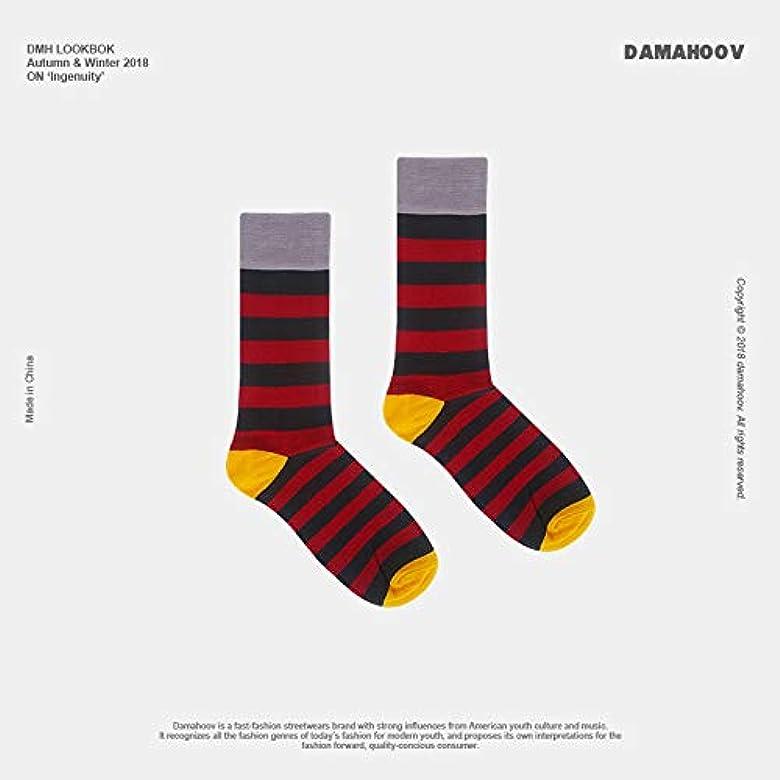 Xiaoqing DAMAHOOV calcetines largos de algodón para hombre de tubo ...