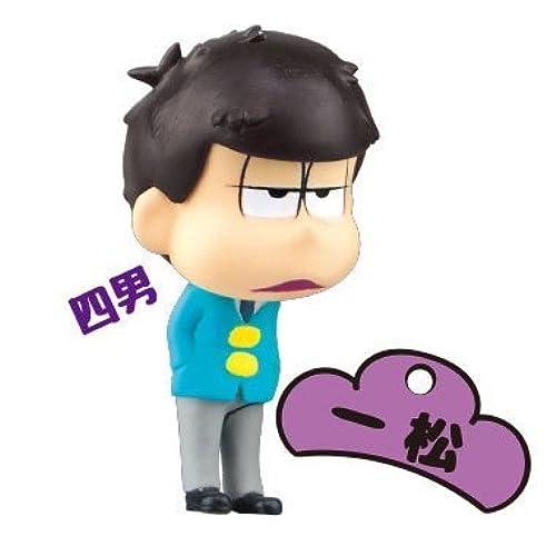 Osomatsu-san SD figure swing collection Ichi-matsu single with keychain capsule toy