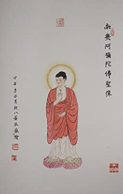 [Chinese Ink and Wash Painting]-Namo amida butsu holy portrayal- 100% creativel by Master Song - 26.77 x 17.72 inches