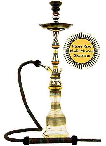"KHALIL MAMOON BURJ 30"" COMPLETE HOOKAH SET: Single Hose shisha pipe. Handmade Egyptian Narguile Pipes. These are Traditional Oxidized Heavy Tri-Metal Hookahs. by Khalil Mamoon"