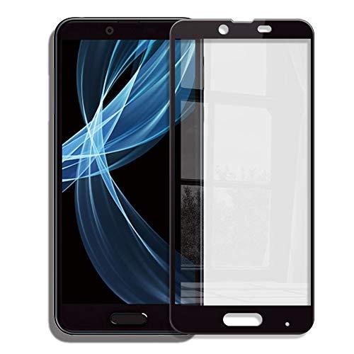 電池数字賛美歌AQUOS sense plus SH-M07 / Android One X4 ガラスフィルム 保護フィルム 日本製素材 ラウンドエッジ 指紋防止 【BELLEMOND】 SH-M07 黒