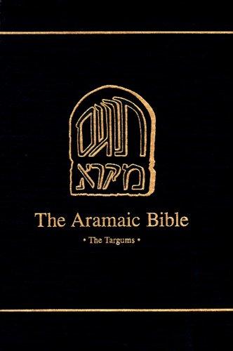 The Targum of Lamentations 17B (Aramaic Bible)