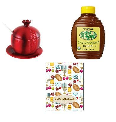 5 Piece Gift Package for the Jewish New Year (Rosh Hashana) includes a Pomegranate shaped Honey Server and Honey by Ayuni Gifts of the World