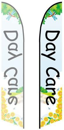 - Style 1 Day Care 13.5ft Feather Banner Double-Sided, Poles and Cross Base Included