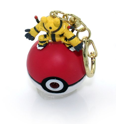Price comparison product image Pokemon Mini Light-Up Pokeball Keychain - Exclusive