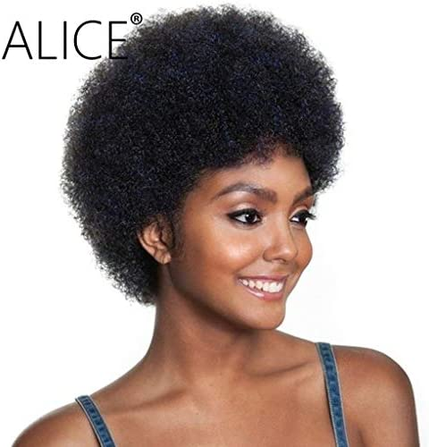 ALICE Short Kinky Curly Human product image