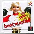 beatmania THE SOUND OF TOKYO -produced by KONISHI yasuharu-(コナミ ザ ベスト)