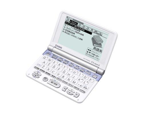 CASIO Ex-word (エクスワード) 電子辞書 XD-T4100G 40コンテンツ収録高校生学習モデル B000MUZCMY