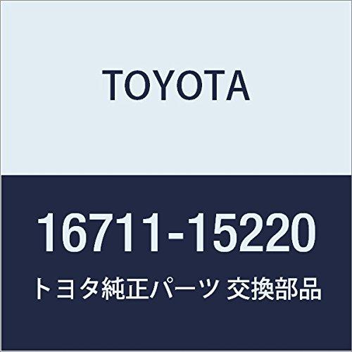 Toyota 16711-15220 Fan Shroud Sub Assembly