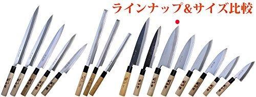 Mr.Kanemasa book Deba Knife 210 mm B16