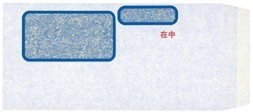 オービックビジネスコンサルタント 単票請求書窓付封筒シール付き MF-12 B000FHXQOU