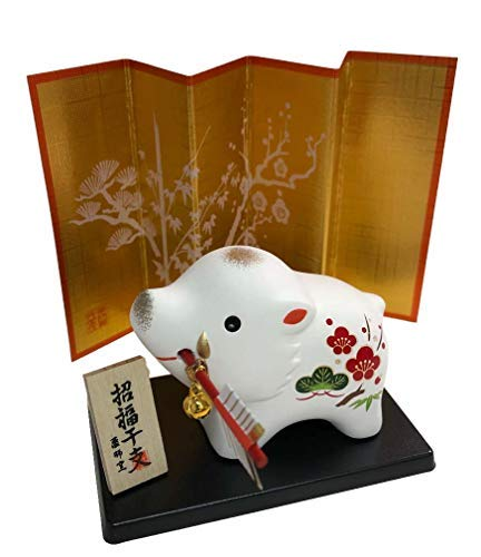 (Year of The Boar Pig Figurine)