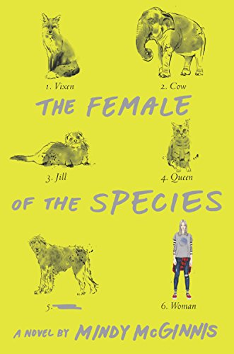 The Female of the Species by [McGinnis, Mindy]