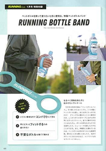 Running Style 2019年1月号 付録画像