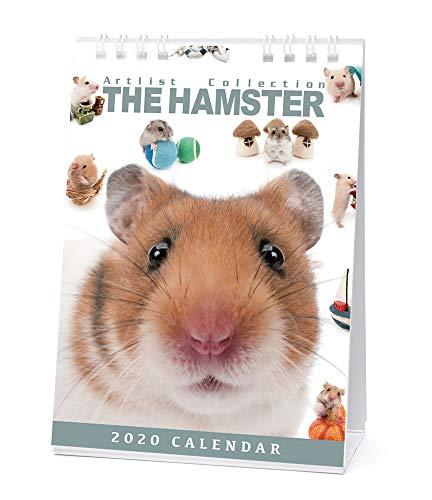 Guinea Pigs 2001 Calendar - The Hamster Desk Calendar 2020