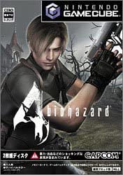 Amazon com: BioHazard 4 [Japan Import]: Video Games