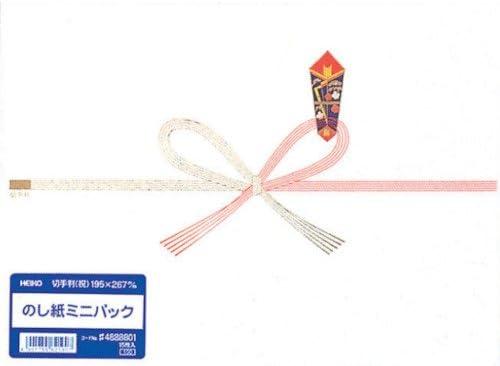 HEIKO(ヘイコー) のし紙 ミニパック 祝 反物判 004888804 荷札