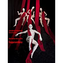 Butoh DAIRAKUDAKAN Kochuten Performance Saguramboy (Japanese Edition)