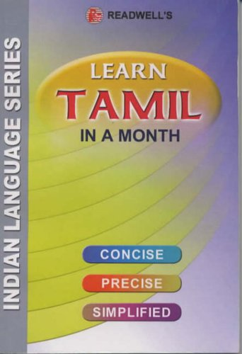 Learn Tamil In A Month  An Easy Method Of Learning Tamil Through English Without A Teacher