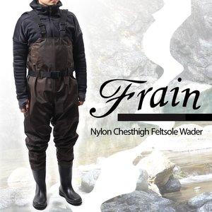 フレイン(Frain)ナイロンチェストハイフェルトウェダーの画像